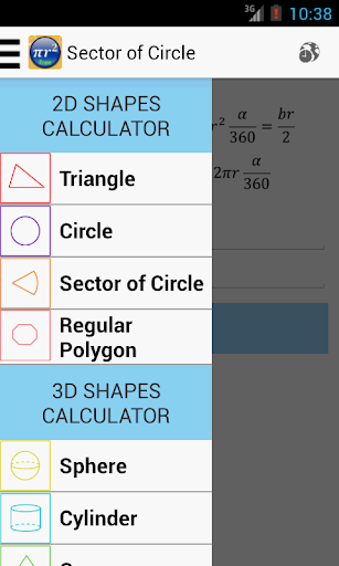 Maths Formulas Free 9.6 screenshots 4