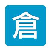Jellybean Chinese Input Method