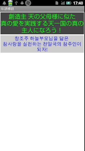 キッズクラフトデザインのアイデア 1.1 Android 用製品- 無料で app を ...