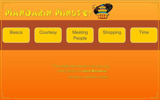 Mandarin Minute.