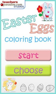Easter Eggs Coloring - screenshot thumbnail