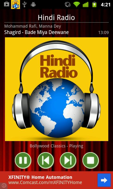 Hindi Radio - screenshot