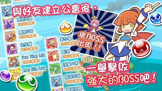 dating quest apk full Dragon quest iv 102 (no root) apk - download apk free full.