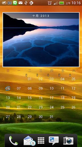 照片日記 月曆 Z