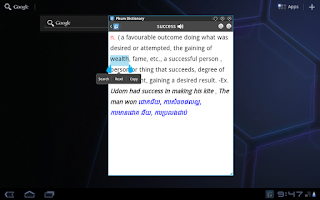 Screenshot of Phum Dictionaries 3