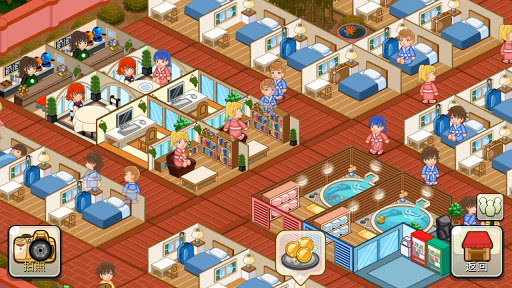 饭店物语|玩模擬App免費|玩APPs