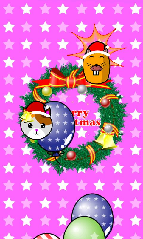 My baby Xmas (Balloon pop!) - screenshot