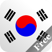 Korean+ Free
