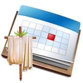 Mandaean Calendar 2015