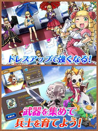 ケリ姫スイーツ 6.3.1.0 screenshot 347664