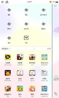 Screenshot of Youth butterfly cacao theme