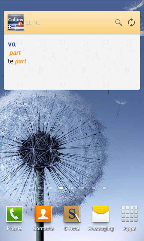 Greek<>Dutch Gem Dictionary TR - screenshot