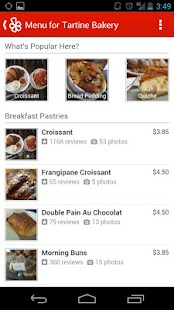 Yelp - screenshot thumbnail