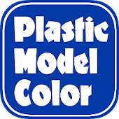 Plastic Color Stocks