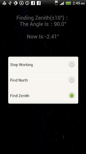 玩工具App|尋找天頂與北方免費|APP試玩