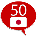 Learn Japanese - 50 languages icon