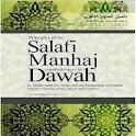 Islam - Salafi Manhaj Dawah icon