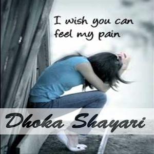 Dhoka Shayari for PC and MAC