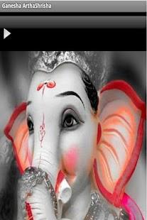 Ganapati Atharvashirsa- screenshot thumbnail