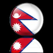 Nepal City Guide - Kathmandu