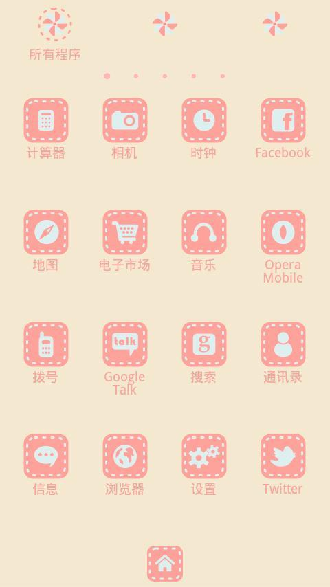 Pinwheel Theme GO Launcher EX - screenshot