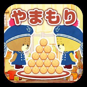 やまもりクッキー – がんばれ!ルルロロ for PC and MAC