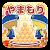 やまもりクッキー - がんばれ!ルルロロ file APK Free for PC, smart TV Download