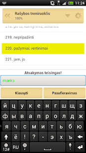 QuickTeacher Anglų kalba- screenshot thumbnail