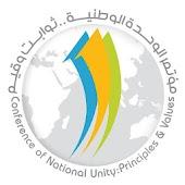 مؤتمر الوحدة الوطنية