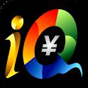 簡単な支出管理「IQ家計簿」(ExpenseIQ日本語版)