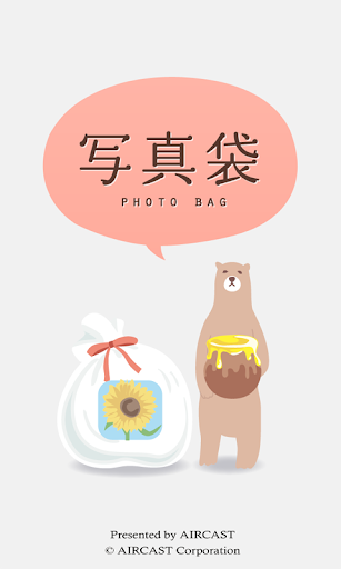 App 中文輸入法字典Apk Download - Android Apps on appapk ...