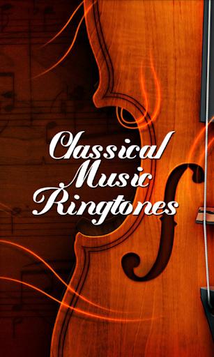 【免費音樂App】古典音樂鈴聲-APP點子