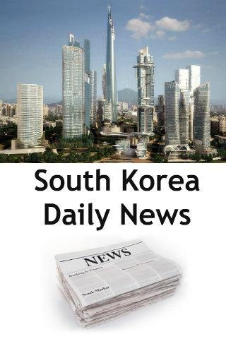 韩国手机新闻