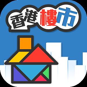 香港樓市 財經 App LOGO-硬是要APP