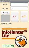 Screenshot of InfoHunter Lite(評価版)
