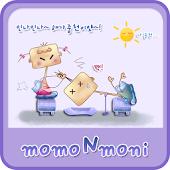 NK 카톡_모모N모니_보라a 카톡테마