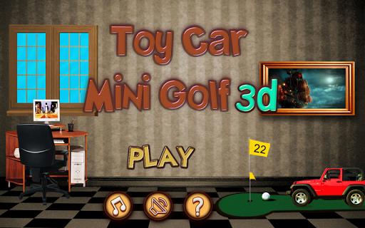 おもちゃ車ミニ ゴルフ 3 D