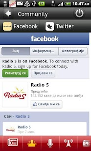 Radio S- screenshot thumbnail