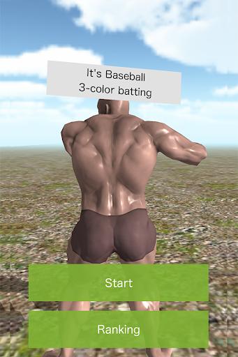 It's Baseball 3-color batting