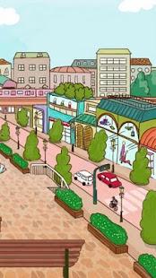 玩個人化App|Another town免費|APP試玩