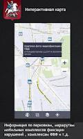 Screenshot of Транспорт Москвы