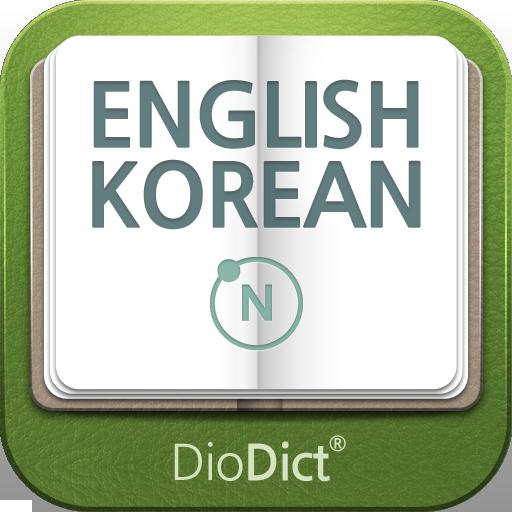 DioDict 4 ENG-KOR Dictionary 書籍 App LOGO-APP試玩