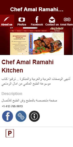 Amal Ramahi Kitchen