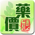 HK Herbs Market Price 香港中藥市價報 logo