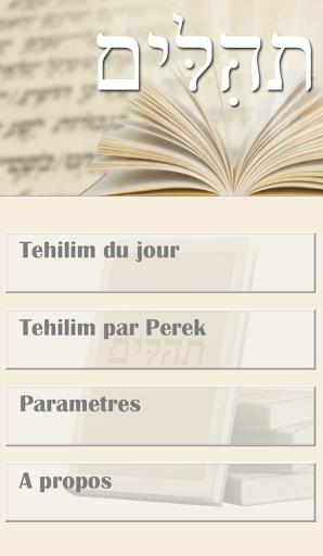 Téhilim en Français