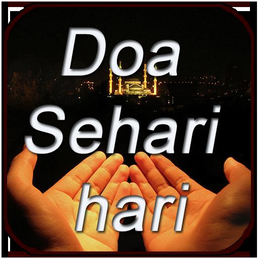 Hafalan Do'a Anak Sehari-Hari 書籍 App LOGO-硬是要APP