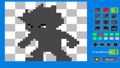 ピクセルアニメーションマスター:GIF制作