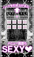 Screenshot of KiraHime JP Jewely Classic