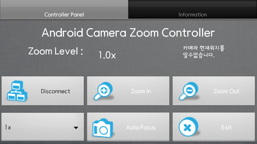 ATO Zoom Controller
