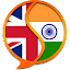 English Hindi Dictionary Free 1.0 APK for Android